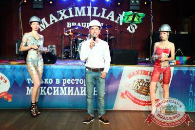 День строителя, 7 августа 2014 - Ресторан «Максимилианс» Екатеринбург - 08