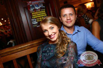 День строителя, 7 августа 2014 - Ресторан «Максимилианс» Екатеринбург - 16
