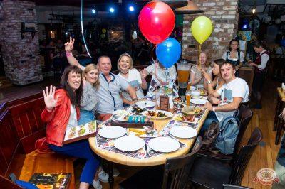День строителя, 9 августа 2019 - Ресторан «Максимилианс» Екатеринбург - 10