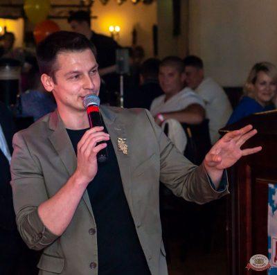 День строителя, 9 августа 2019 - Ресторан «Максимилианс» Екатеринбург - 17