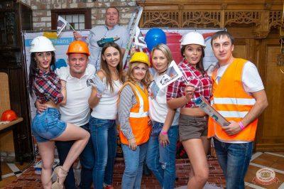 День строителя, 9 августа 2019 - Ресторан «Максимилианс» Екатеринбург - 2
