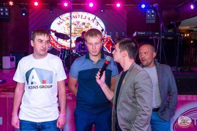 День строителя, 9 августа 2019 - Ресторан «Максимилианс» Екатеринбург - 24
