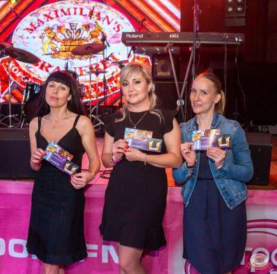 День строителя, 9 августа 2019 - Ресторан «Максимилианс» Екатеринбург - 33