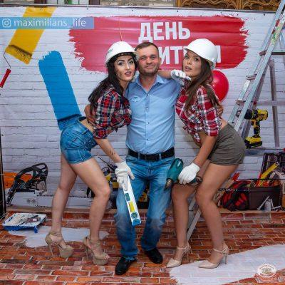 День строителя, 9 августа 2019 - Ресторан «Максимилианс» Екатеринбург - 8