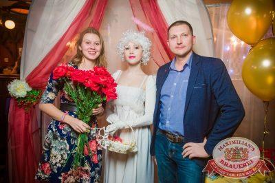 День святого Валентина: история любви, 14 февраля 2017 - Ресторан «Максимилианс» Екатеринбург - 10