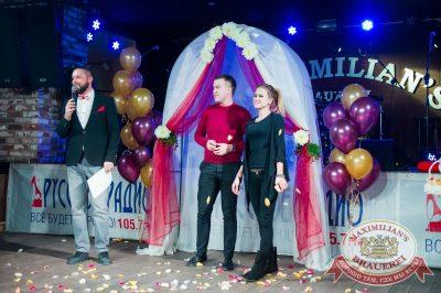 День святого Валентина: история любви, 14 февраля 2017 - Ресторан «Максимилианс» Екатеринбург - 12