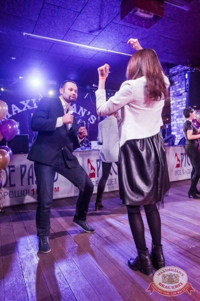 День святого Валентина: история любви, 14 февраля 2017 - Ресторан «Максимилианс» Екатеринбург - 17