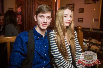 День святого Валентина: история любви, 14 февраля 2017 - Ресторан «Максимилианс» Екатеринбург - 23