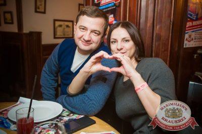 День святого Валентина: история любви, 14 февраля 2017 - Ресторан «Максимилианс» Екатеринбург - 24