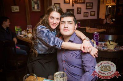 День святого Валентина: история любви, 14 февраля 2017 - Ресторан «Максимилианс» Екатеринбург - 25