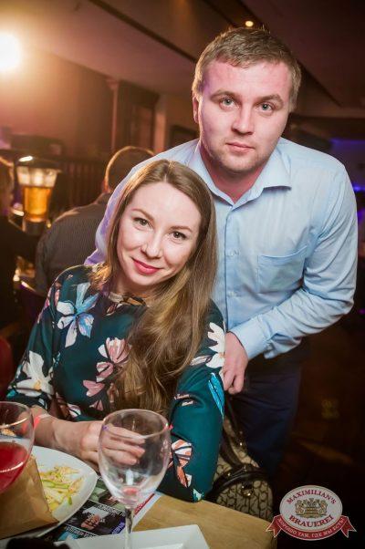 День святого Валентина: история любви, 14 февраля 2017 - Ресторан «Максимилианс» Екатеринбург - 27