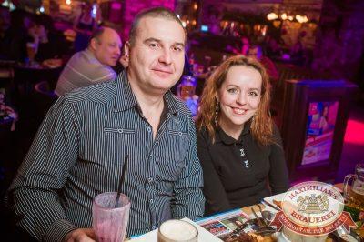 День святого Валентина: история любви, 14 февраля 2017 - Ресторан «Максимилианс» Екатеринбург - 28