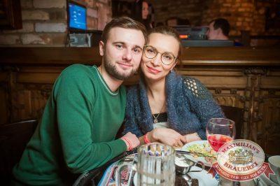 День святого Валентина: история любви, 14 февраля 2017 - Ресторан «Максимилианс» Екатеринбург - 30