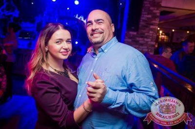 День святого Валентина: история любви, 14 февраля 2017 - Ресторан «Максимилианс» Екатеринбург - 33