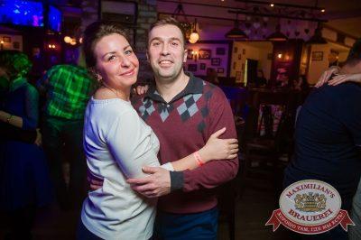 День святого Валентина: история любви, 14 февраля 2017 - Ресторан «Максимилианс» Екатеринбург - 35