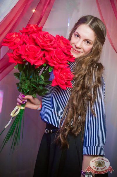 День святого Валентина: история любви, 14 февраля 2017 - Ресторан «Максимилианс» Екатеринбург - 38