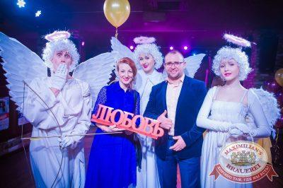 День святого Валентина: история любви, 14 февраля 2017 - Ресторан «Максимилианс» Екатеринбург - 5