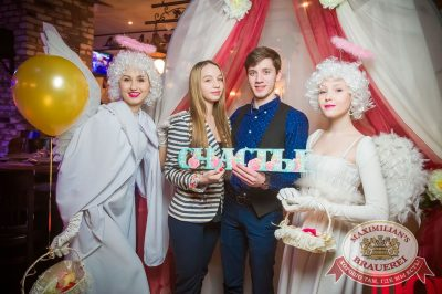 День святого Валентина: история любви, 14 февраля 2017 - Ресторан «Максимилианс» Екатеринбург - 6