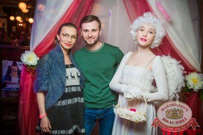 День святого Валентина: история любви, 14 февраля 2017 - Ресторан «Максимилианс» Екатеринбург - 7