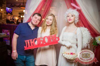 День святого Валентина: история любви, 14 февраля 2017 - Ресторан «Максимилианс» Екатеринбург - 8
