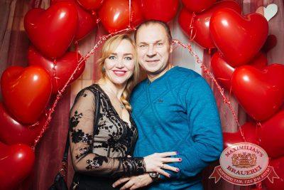 День святого Валентина, 14 февраля 2018 - Ресторан «Максимилианс» Екатеринбург - 1