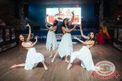 День святого Валентина, 14 февраля 2018 - Ресторан «Максимилианс» Екатеринбург - 10