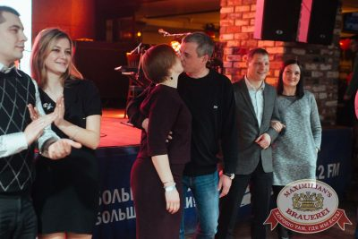 День святого Валентина, 14 февраля 2018 - Ресторан «Максимилианс» Екатеринбург - 14
