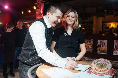 День святого Валентина, 14 февраля 2018 - Ресторан «Максимилианс» Екатеринбург - 15