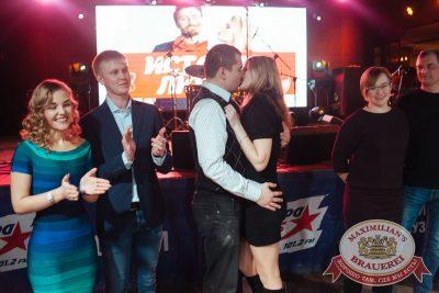 День святого Валентина, 14 февраля 2018 - Ресторан «Максимилианс» Екатеринбург - 16