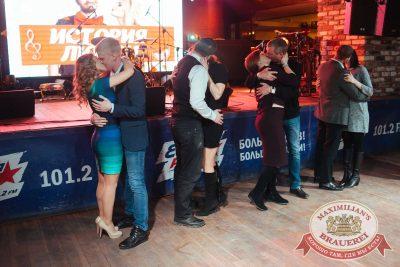 День святого Валентина, 14 февраля 2018 - Ресторан «Максимилианс» Екатеринбург - 19