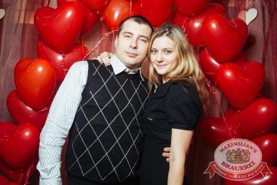 День святого Валентина, 14 февраля 2018 - Ресторан «Максимилианс» Екатеринбург - 2