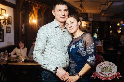 День святого Валентина, 14 февраля 2018 - Ресторан «Максимилианс» Екатеринбург - 27