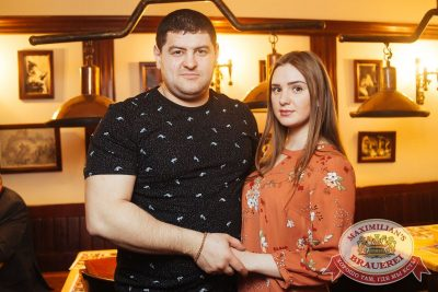 День святого Валентина, 14 февраля 2018 - Ресторан «Максимилианс» Екатеринбург - 29