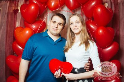 День святого Валентина, 14 февраля 2018 - Ресторан «Максимилианс» Екатеринбург - 3