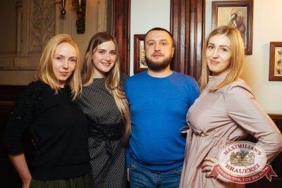 День святого Валентина, 14 февраля 2018 - Ресторан «Максимилианс» Екатеринбург - 30