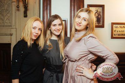 День святого Валентина, 14 февраля 2018 - Ресторан «Максимилианс» Екатеринбург - 31