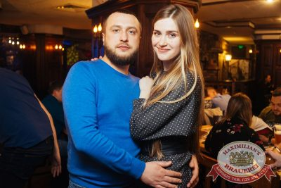 День святого Валентина, 14 февраля 2018 - Ресторан «Максимилианс» Екатеринбург - 32