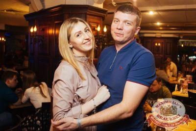 День святого Валентина, 14 февраля 2018 - Ресторан «Максимилианс» Екатеринбург - 33