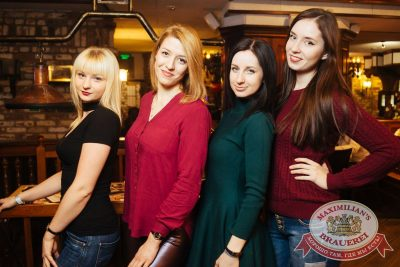 День святого Валентина, 14 февраля 2018 - Ресторан «Максимилианс» Екатеринбург - 34
