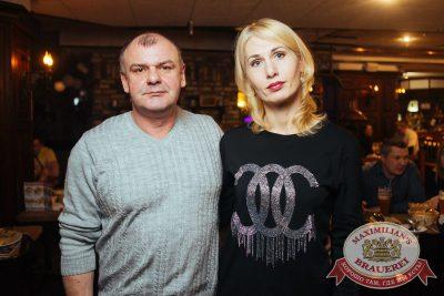День святого Валентина, 14 февраля 2018 - Ресторан «Максимилианс» Екатеринбург - 36