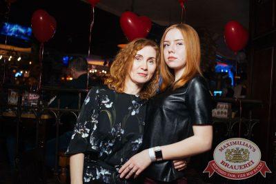 День святого Валентина, 14 февраля 2018 - Ресторан «Максимилианс» Екатеринбург - 38