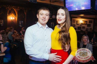 День святого Валентина, 14 февраля 2018 - Ресторан «Максимилианс» Екатеринбург - 39
