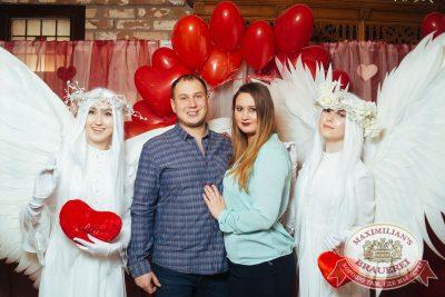 День святого Валентина, 14 февраля 2018 - Ресторан «Максимилианс» Екатеринбург - 4