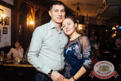 День святого Валентина, 14 февраля 2018 - Ресторан «Максимилианс» Екатеринбург - 41