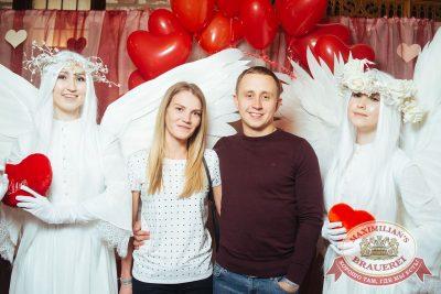 День святого Валентина, 14 февраля 2018 - Ресторан «Максимилианс» Екатеринбург - 5
