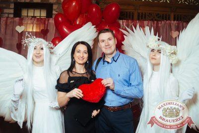 День святого Валентина, 14 февраля 2018 - Ресторан «Максимилианс» Екатеринбург - 6