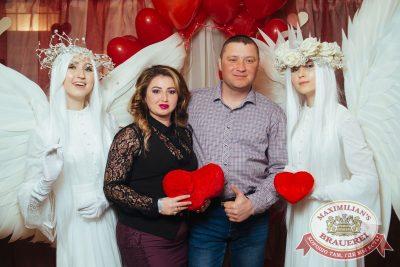 День святого Валентина, 14 февраля 2018 - Ресторан «Максимилианс» Екатеринбург - 7