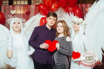 День святого Валентина, 14 февраля 2018 - Ресторан «Максимилианс» Екатеринбург - 8