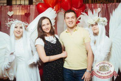 День святого Валентина, 14 февраля 2018 - Ресторан «Максимилианс» Екатеринбург - 9
