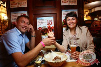 День торговли, 25 июля 2014 - Ресторан «Максимилианс» Екатеринбург - 09